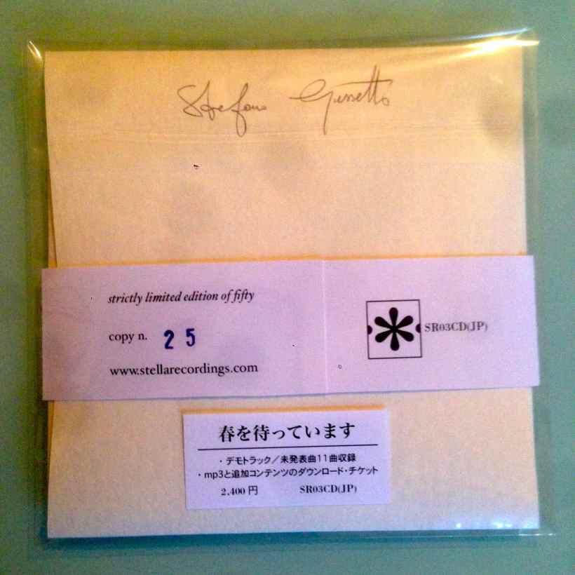 SR03CD(JP) 02.jpg