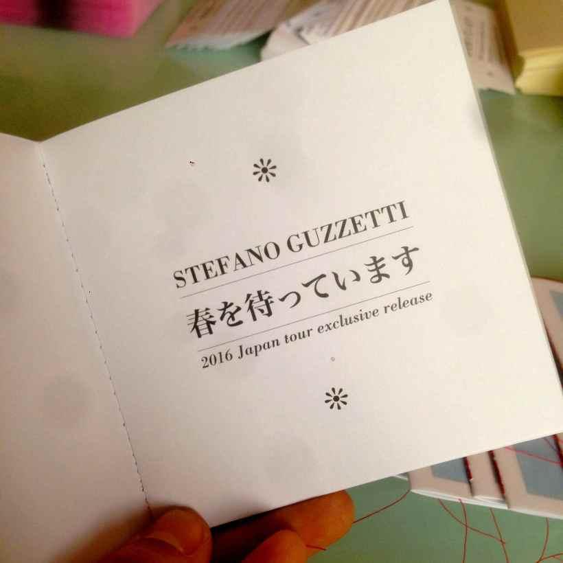 SR03CD(JP) 05.jpg